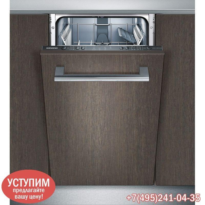 Посудомоечная машина siemens sr64e002ru - посудомоечные машины