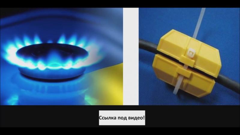 Как экономить газ: реальные способы