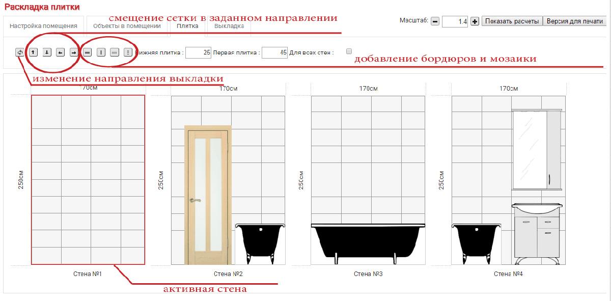 Как рассчитать кафельную плитку для туалета и ванной: видео-инструкция по подсчету количества своими руками, фото