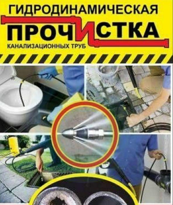 Средство для прочистки канализационных труб — топ 10