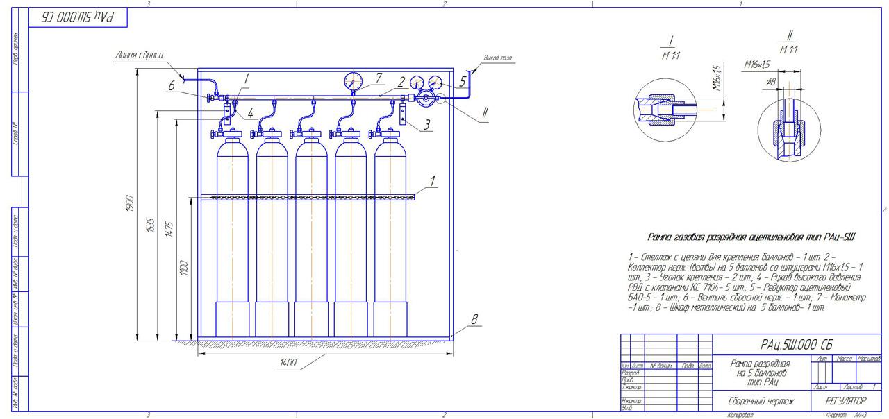 Устройство газовой рампы для баллонов своими руками: все нюансы