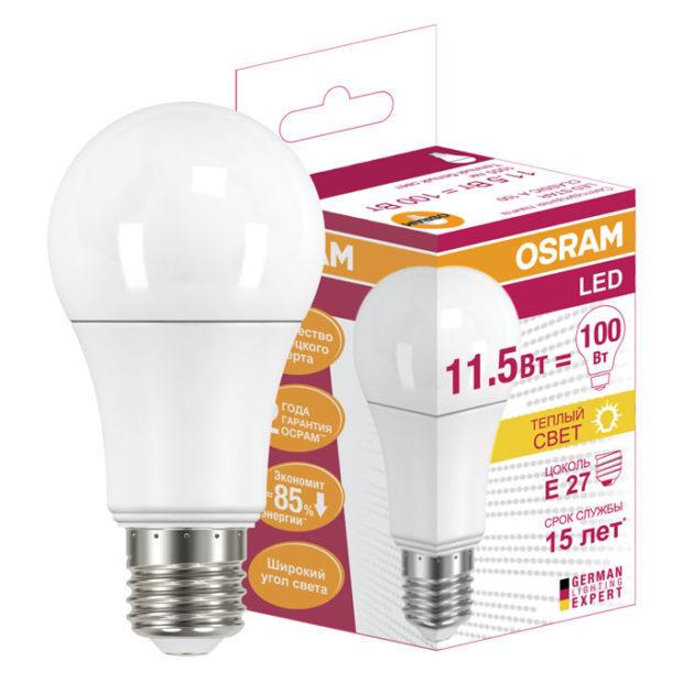 Светодиодные лампы Osram: отзывы, преимущества и недостатки, сравнение с другими производителями