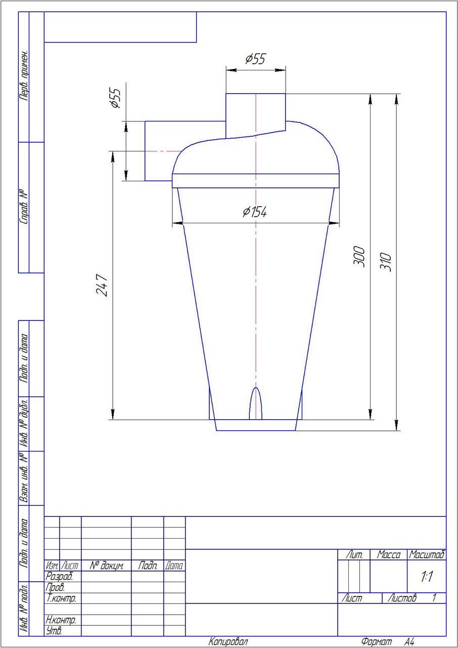 Самодельный «циклон»: техника выполнения, материалы и инструменты, пошаговая инструкция