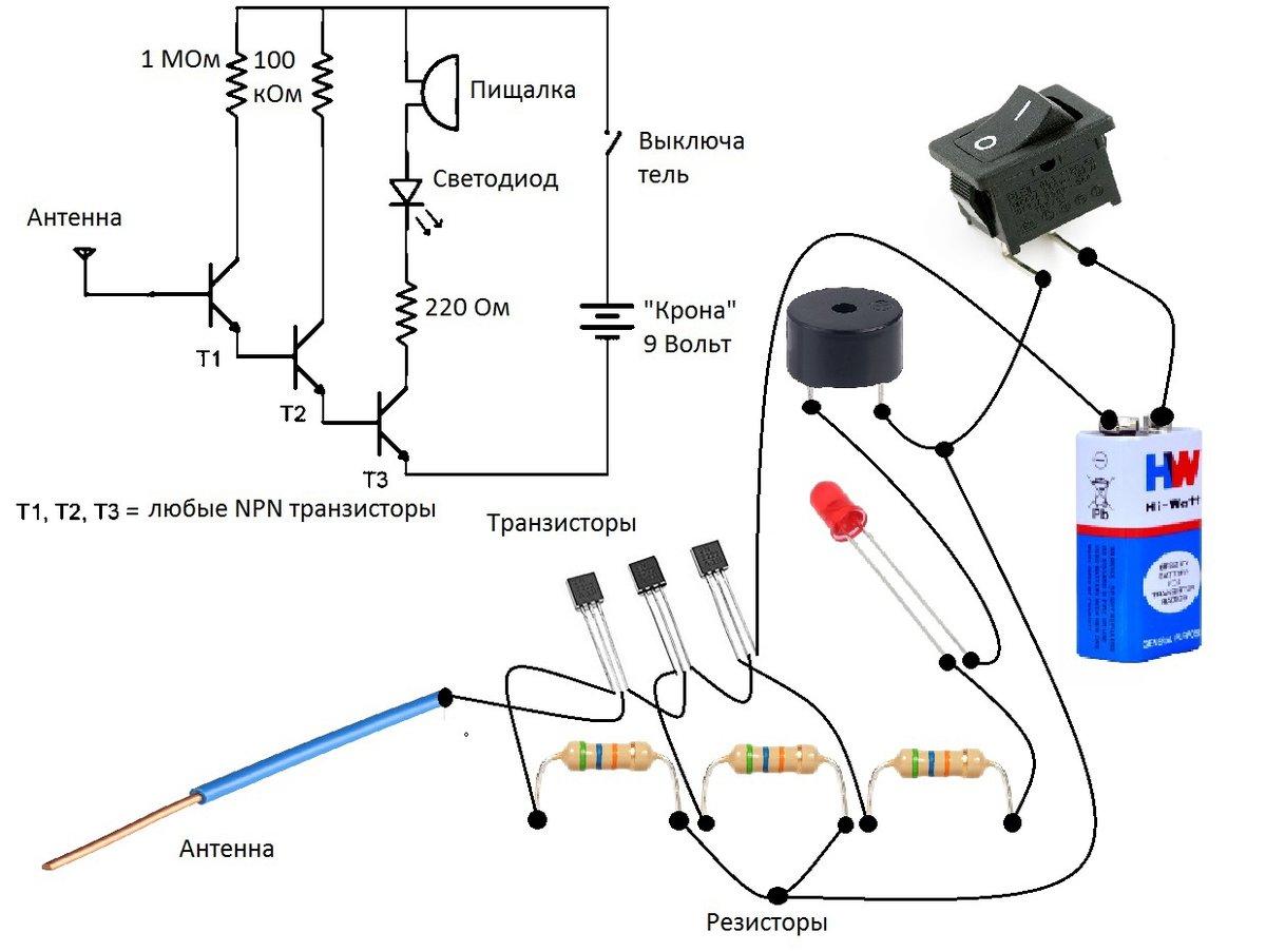 Детектор скрытой проводки своими руками: схема, делаем простой самодельный детектор в стену на arduino