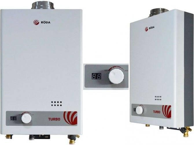 Рейтинг газовых колонок: выбираем лучшую газовую колонку по надежности и качеству