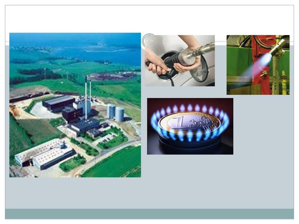 Природный газ: происхождение, физические и химические свойства