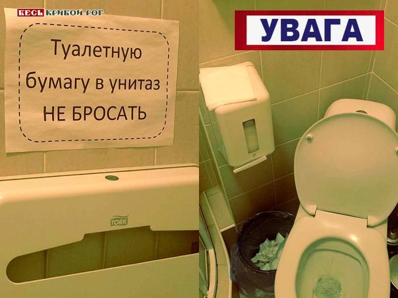Можно ли бросать туалетную бумагу в унитаз?случаи, когда можно и нельзя