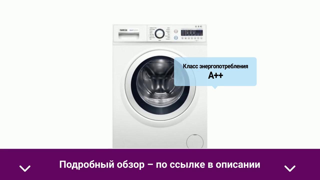 Какая стиральная машина лучше: атлант или канди?