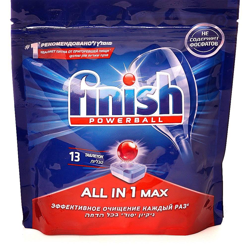 Таблетки для посудомоечной машины finish: отзывы, обзор, характеристики, производитель