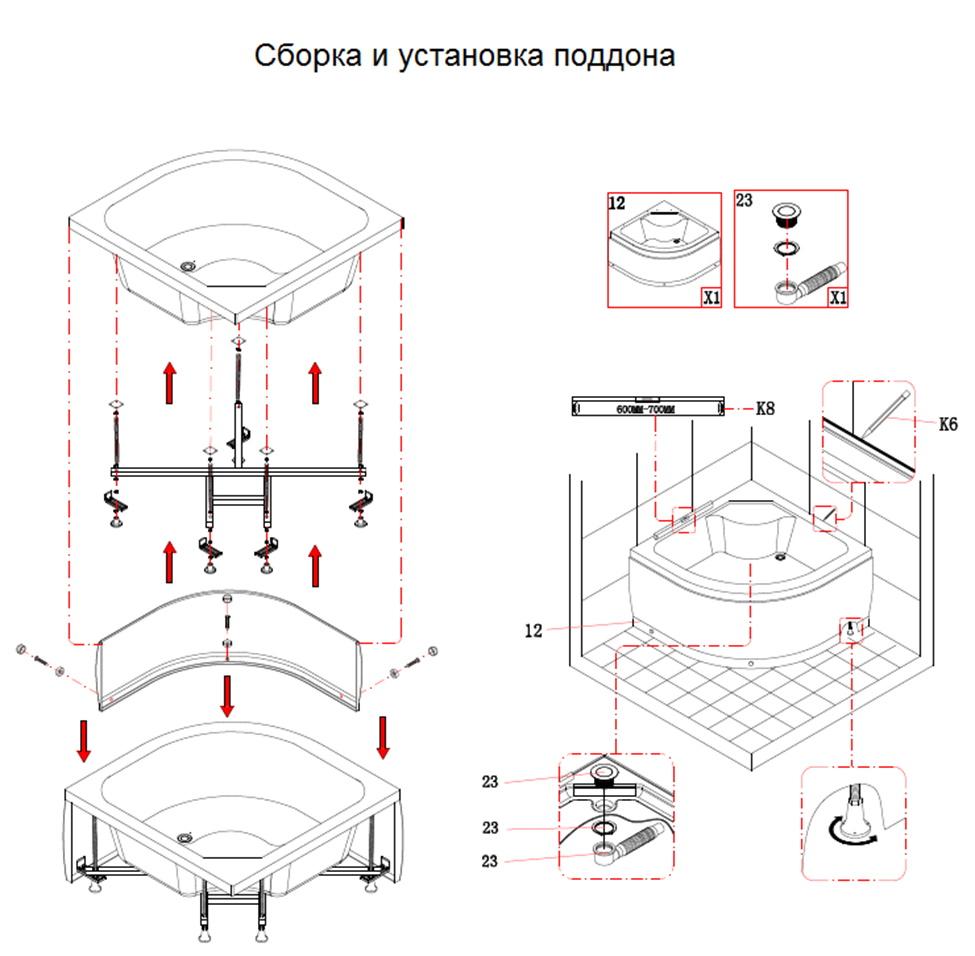 Делаем поддон для душевой кабины из плитки своими руками: пошаговая инструкция