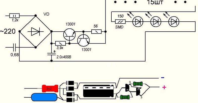Как подключить светодиод своими руками - от сборки до подключения
