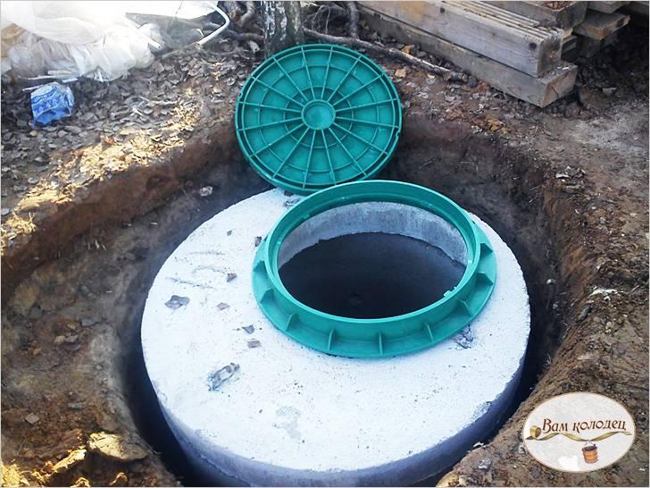 Выгребная яма из бетонных колец: типы, инструкция по монтажу