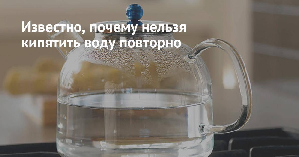 Предмет неутихающих споров, или можно ли пить кипяченую воду