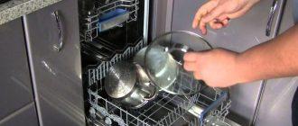 В посудомоечной машине остается налет на посуде