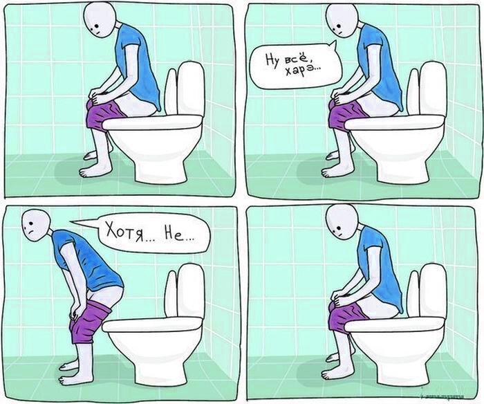 Как перехотеть в туалет по-большому? полезные советы