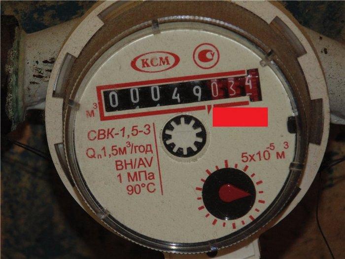 Счетчик для горячей воды плохо крутит что делать: обновленная информация, быстрый ответ