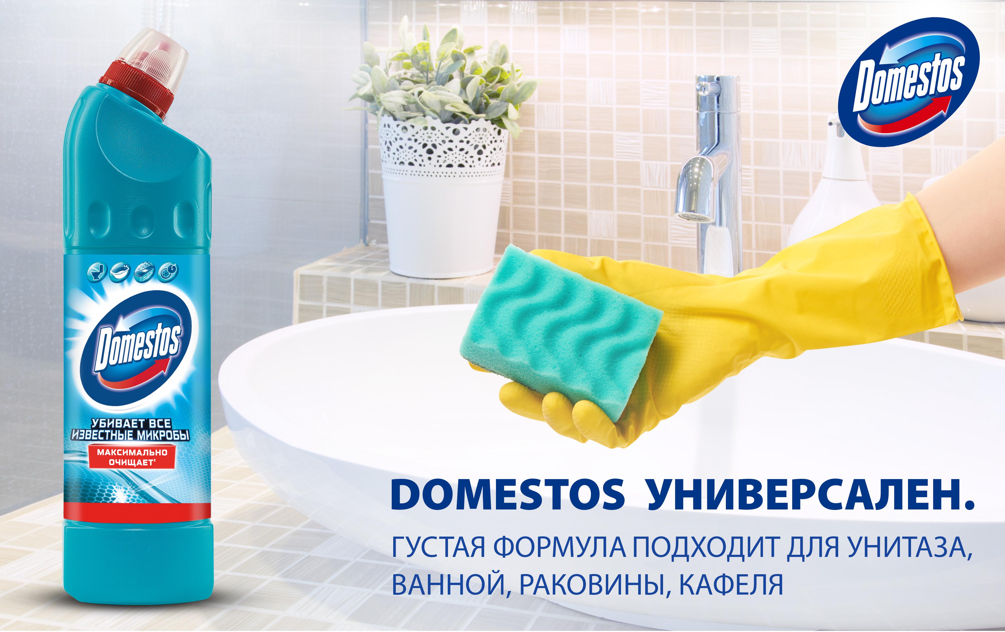 Чем мыть душевую кабину: особенности повседневного ухода, обзор средств для мытья сантехники