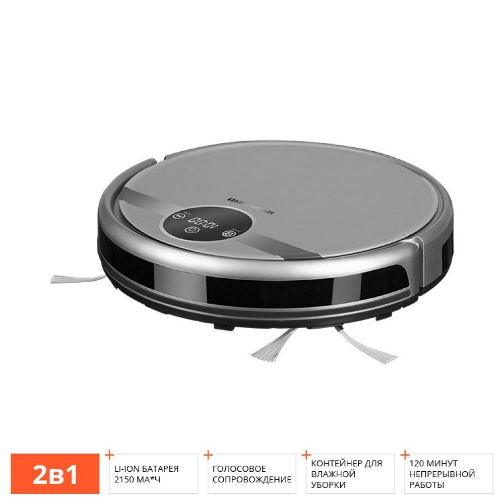 Обзор робота пылесоса redmond rv r300: бюджетное решение для ежедневной уборки