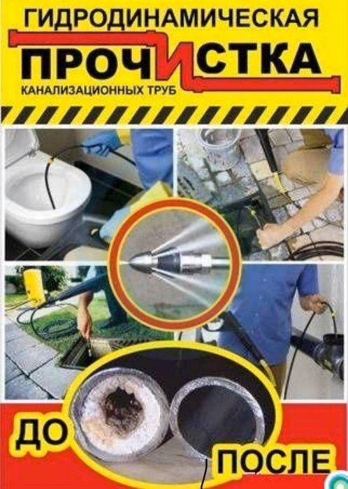 Профилактика засоров канализации: практика и технологии