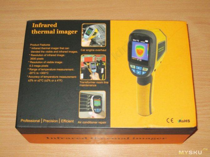 Выбор тепловизора, особенности и параметры