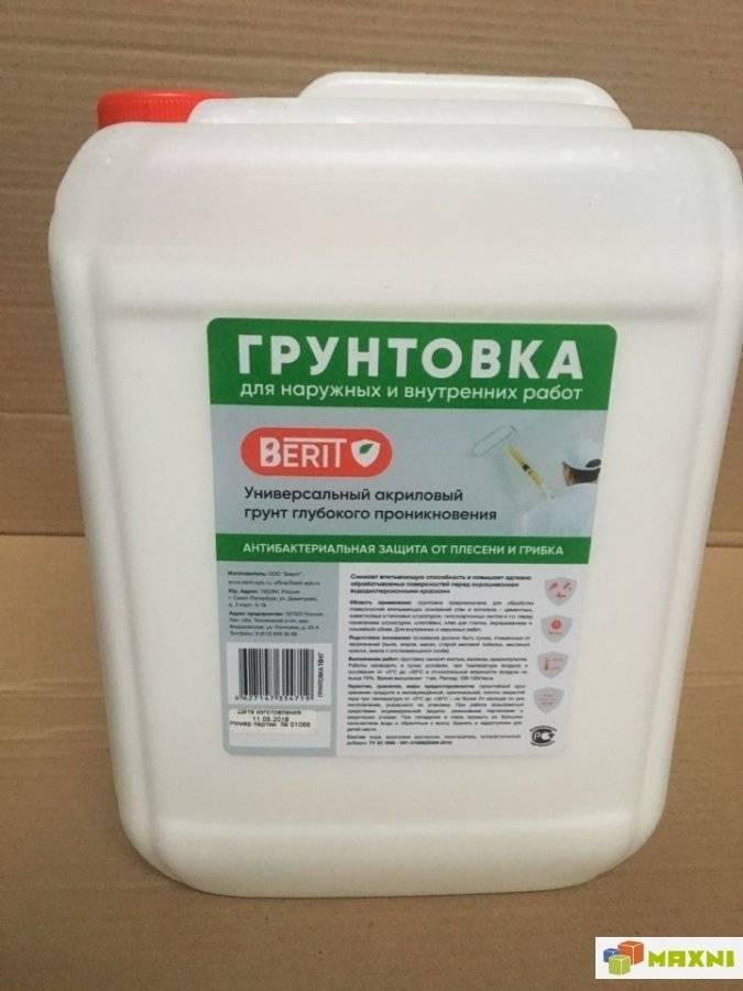 Антигрибковая грунтовка: от плесени в ванной комнате и против грибка на стенах