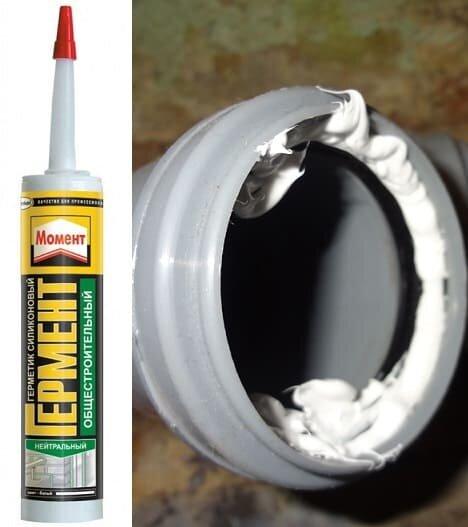 Как выбрать и использовать герметик для канализационных труб