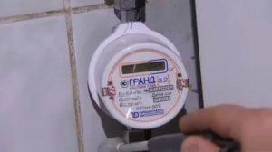 Замена электросчётчика в частном доме