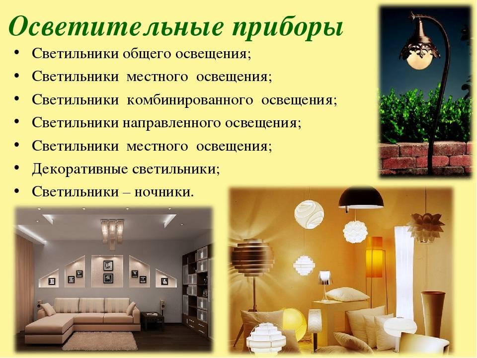 Главные ошибки самостоятельного ремонта квартиры