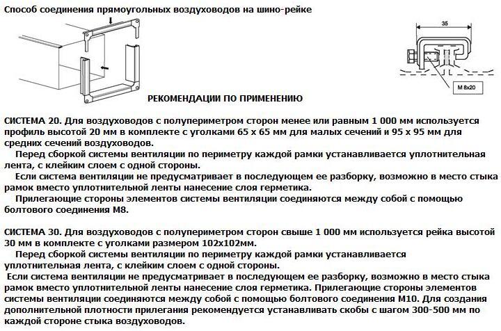Монтаж систем вентиляции в квартире, дома и на производстве