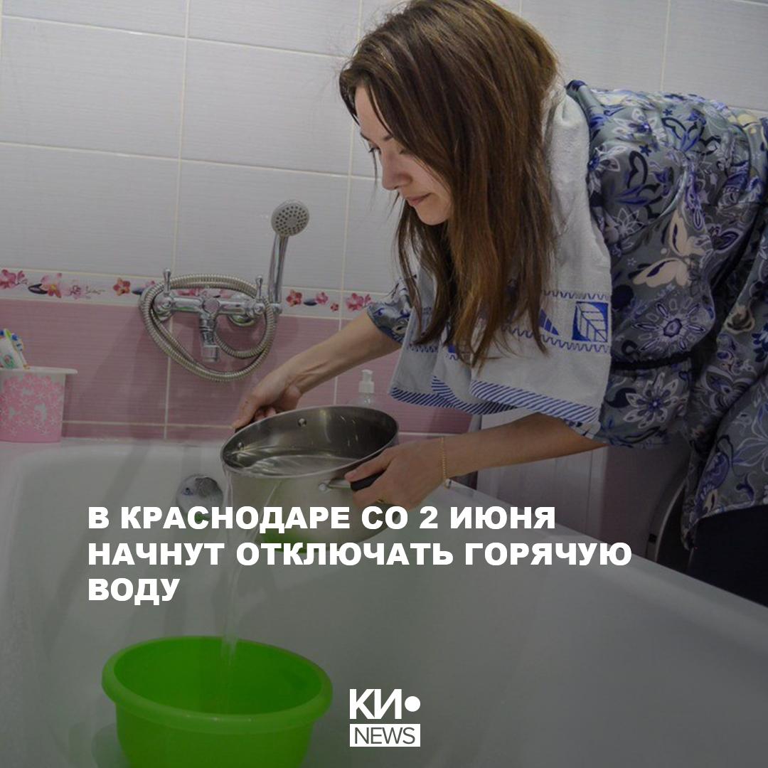 Где помыться когда отключают воду. где можно помыться, когда отключают горячую воду: пособие по выживанию в летний сезон